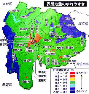 県 地震 山梨